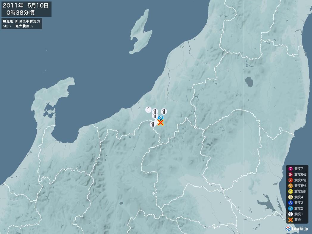 地震情報 2011年05月10日 00時38分頃発生 最大震度:2 震源地:新潟県中越地方(拡大画像)