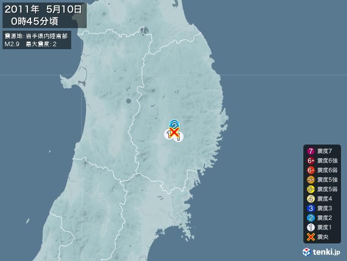 地震情報(2011年05月10日00時45分発生)