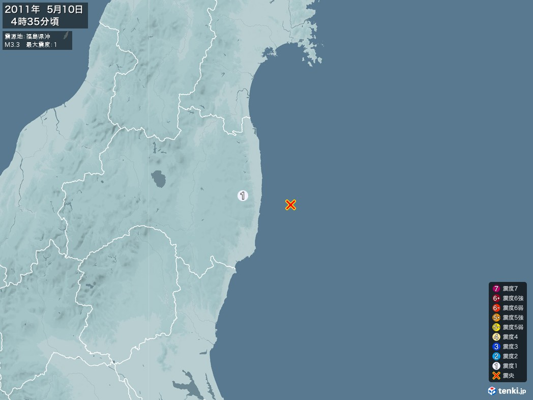 地震情報 2011年05月10日 04時35分頃発生 最大震度:1 震源地:福島県沖(拡大画像)