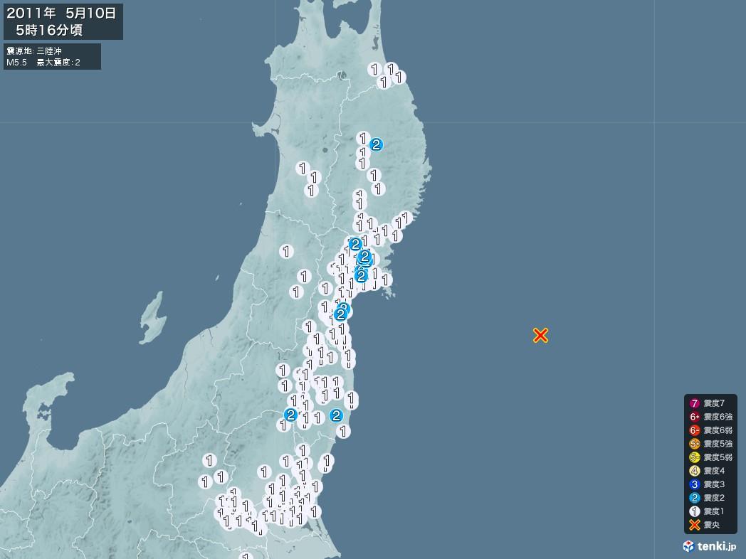 地震情報 2011年05月10日 05時16分頃発生 最大震度:2 震源地:三陸沖(拡大画像)
