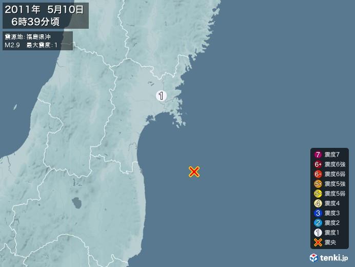 地震情報(2011年05月10日06時39分発生)