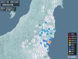2011年05月10日08時38分頃発生した地震