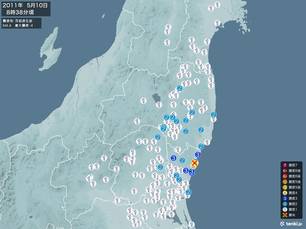 地震情報 2011年05月10日 08時38分頃発生 最大震度:4 震源地:茨城県北部(拡大画像)