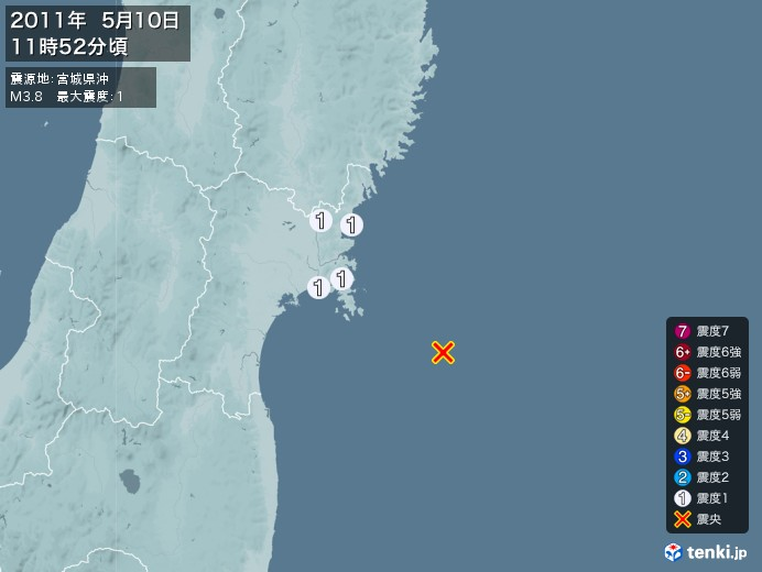 地震情報(2011年05月10日11時52分発生)