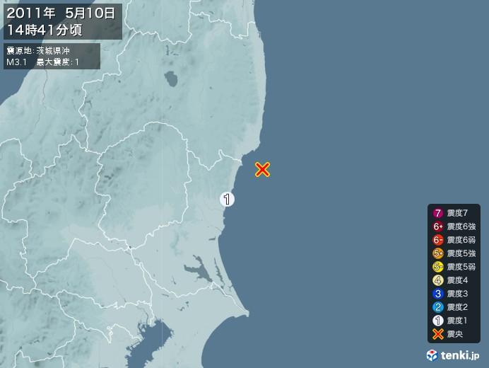 地震情報(2011年05月10日14時41分発生)