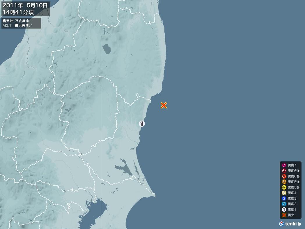 地震情報 2011年05月10日 14時41分頃発生 最大震度:1 震源地:茨城県沖(拡大画像)