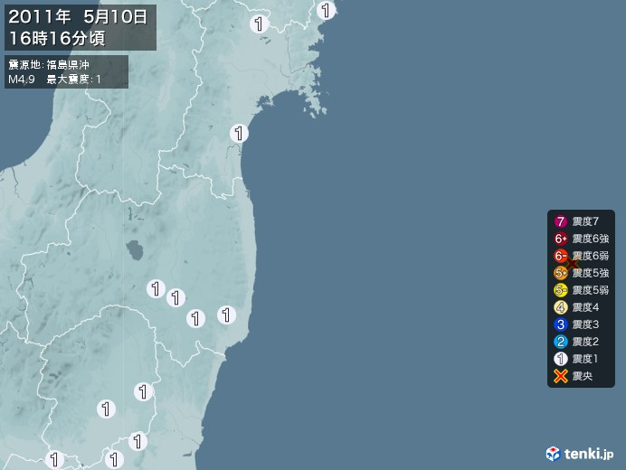 地震情報(2011年05月10日16時16分発生)