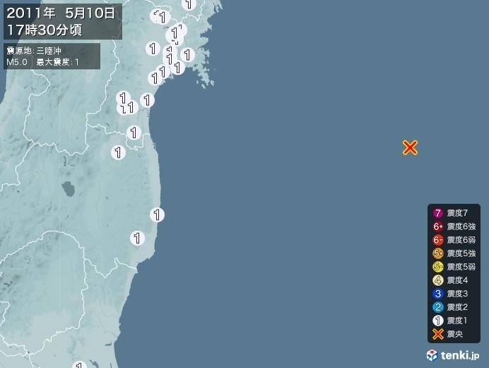 地震情報(2011年05月10日17時30分発生)