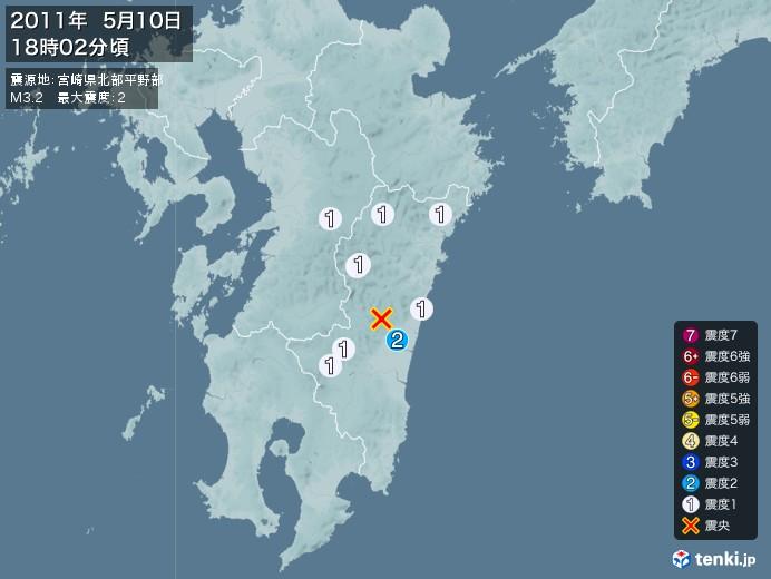 地震情報(2011年05月10日18時02分発生)