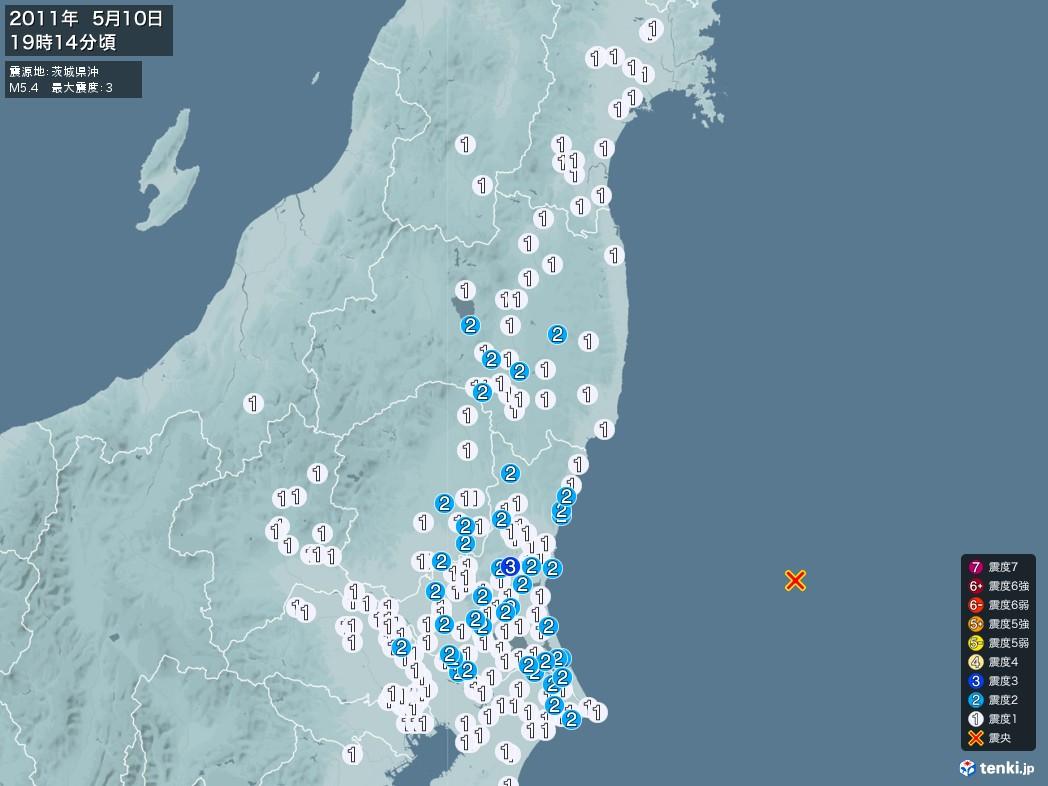 地震情報 2011年05月10日 19時14分頃発生 最大震度:3 震源地:茨城県沖(拡大画像)