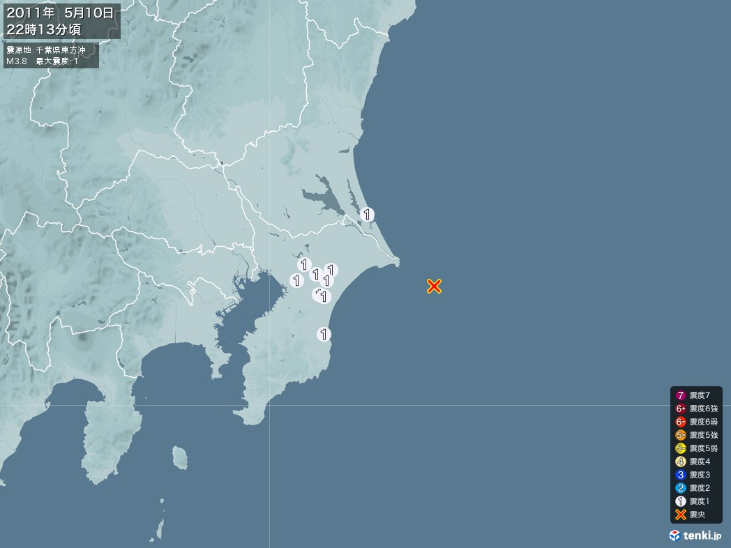 地震情報 2011年05月10日 22時13分頃発生 最大震度:1 震源地:千葉県東方沖(拡大画像)