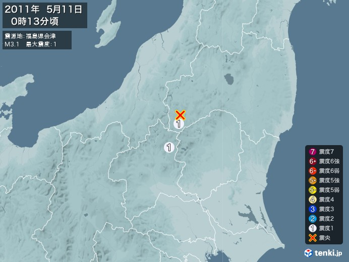 地震情報(2011年05月11日00時13分発生)