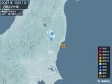2011年05月11日00時22分頃発生した地震
