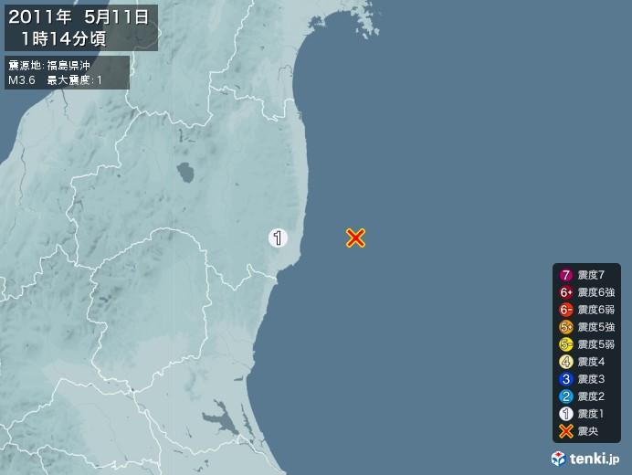 地震情報(2011年05月11日01時14分発生)