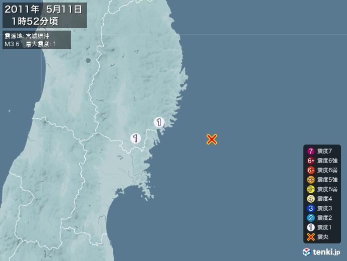 地震情報(2011年05月11日01時52分発生)