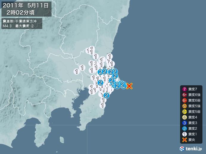 地震情報(2011年05月11日02時02分発生)