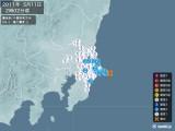 2011年05月11日02時02分頃発生した地震