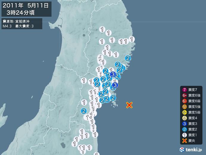 地震情報(2011年05月11日03時24分発生)