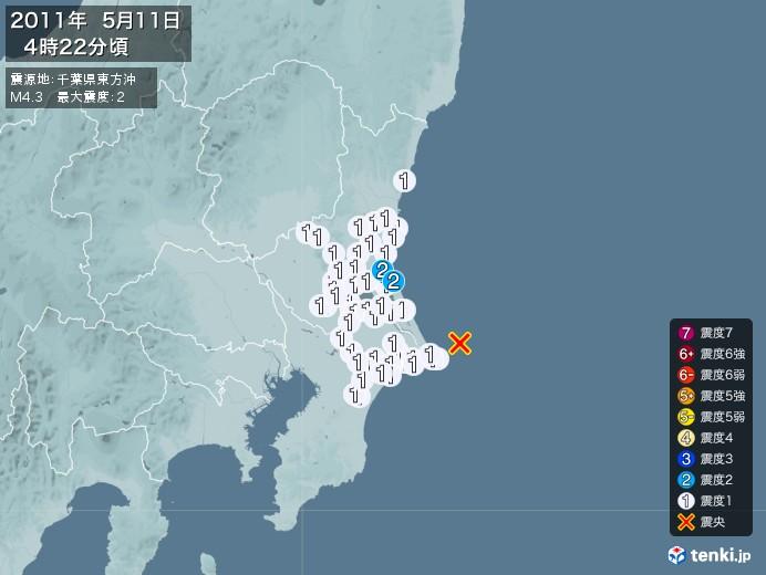 地震情報(2011年05月11日04時22分発生)