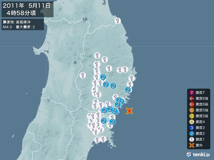 地震情報(2011年05月11日04時58分発生)