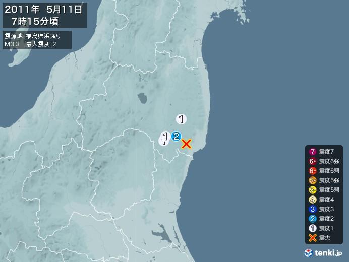 地震情報(2011年05月11日07時15分発生)