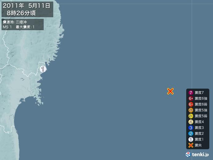 地震情報(2011年05月11日08時26分発生)