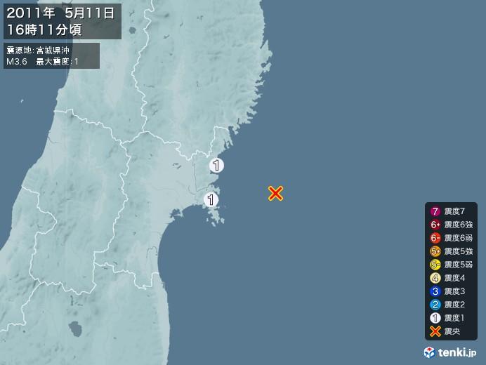 地震情報(2011年05月11日16時11分発生)