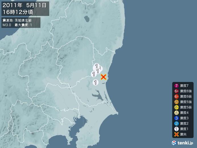 地震情報(2011年05月11日16時12分発生)