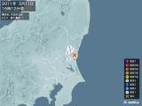 2011年05月11日16時12分頃発生した地震