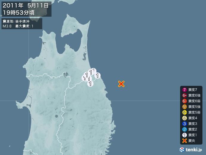 地震情報(2011年05月11日19時53分発生)
