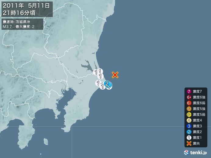 地震情報(2011年05月11日21時16分発生)