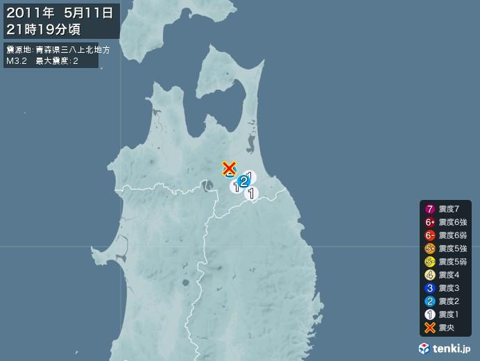 地震情報(2011年05月11日21時19分発生)