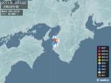 2011年05月12日02時46分頃発生した地震