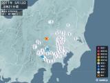 2011年05月12日04時21分頃発生した地震