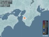 2011年05月12日19時18分頃発生した地震