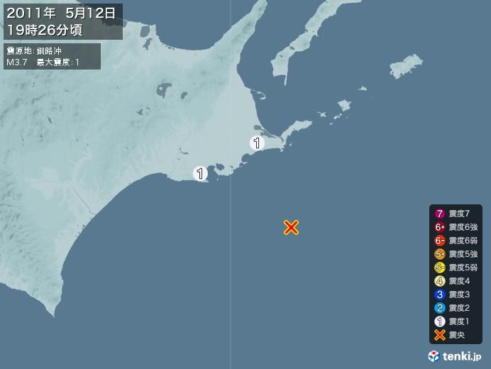 地震情報(2011年05月12日19時26分発生)
