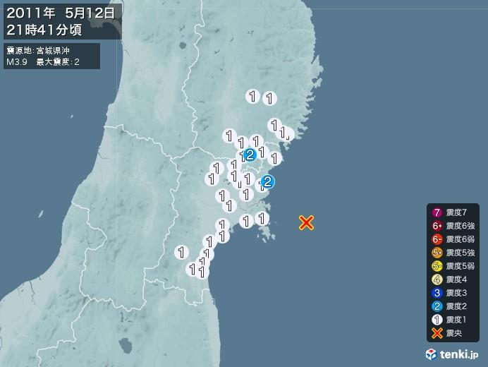 地震情報(2011年05月12日21時41分発生)