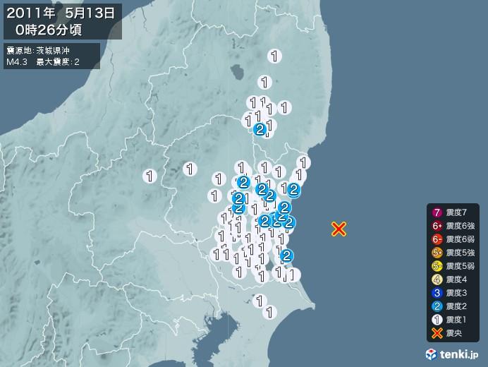 地震情報(2011年05月13日00時26分発生)