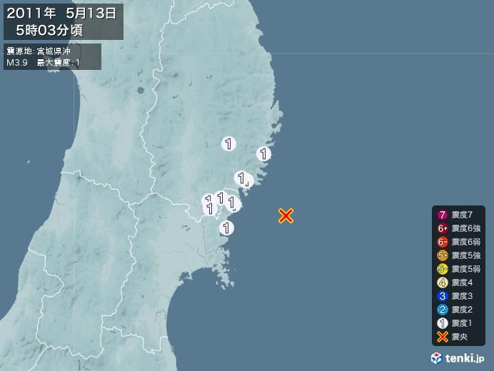 地震情報(2011年05月13日05時03分発生)
