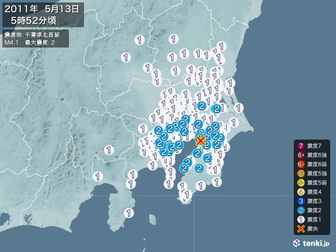地震情報(2011年05月13日05時52分発生)
