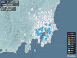 2011年05月13日05時52分頃発生した地震