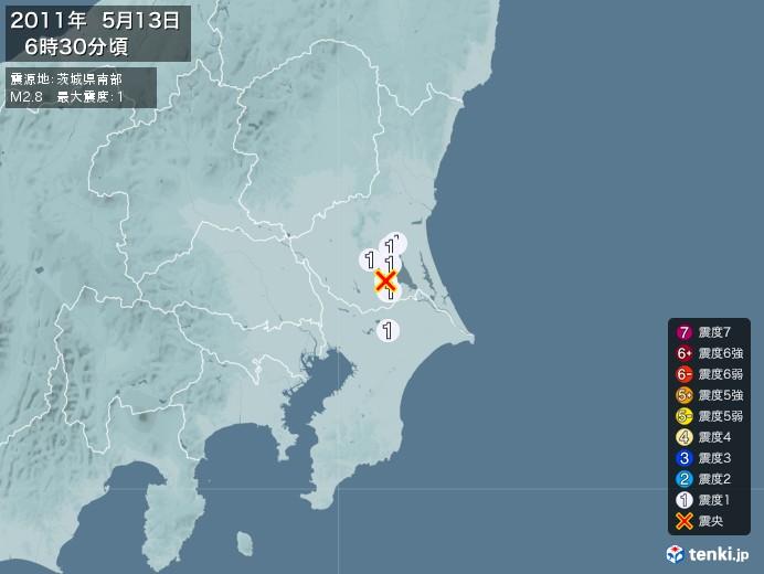 地震情報(2011年05月13日06時30分発生)