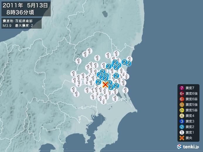 地震情報(2011年05月13日08時36分発生)