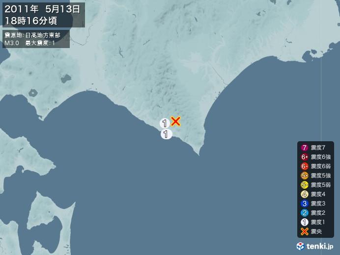 地震情報(2011年05月13日18時16分発生)