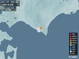 2011年05月13日18時16分頃発生した地震