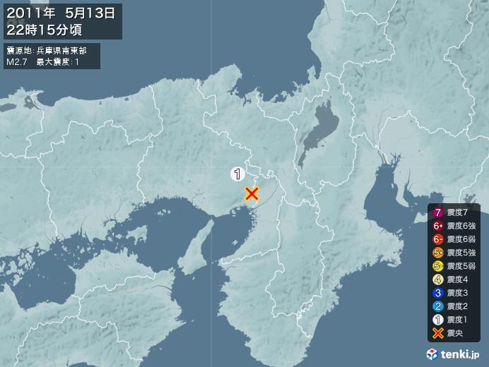 地震情報(2011年05月13日22時15分発生)