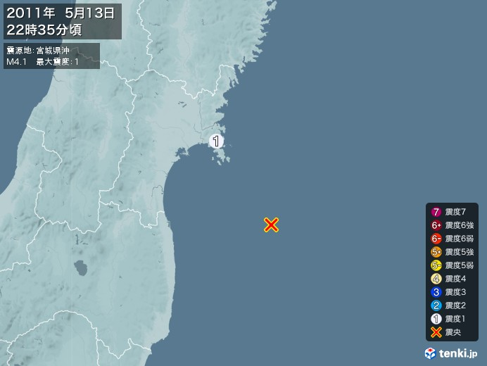 地震情報(2011年05月13日22時35分発生)