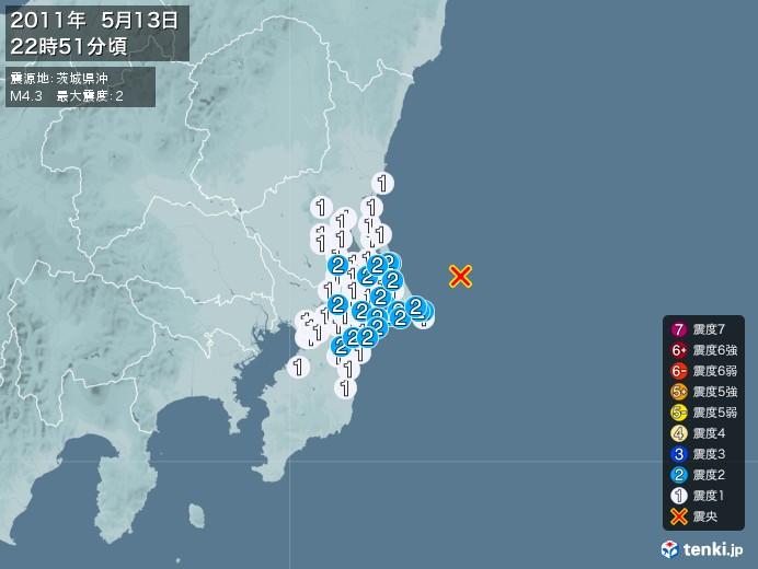 地震情報(2011年05月13日22時51分発生)