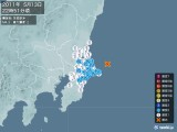 2011年05月13日22時51分頃発生した地震