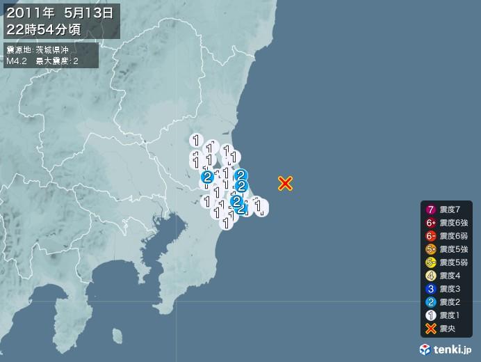 地震情報(2011年05月13日22時54分発生)